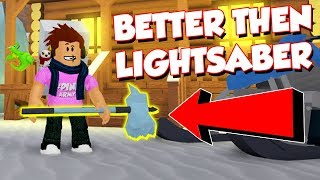 (Update) NEW TOOL!  IT'S BETTER THEN LIGHTSABER - Roblox Snow Shoveling Simulator