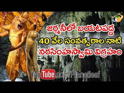 carbon dating in telugu meaning