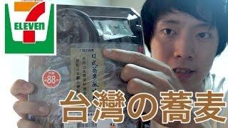 私の父親の蕎麦屋丹生庵食べログLink→http://r.gnavi.co.jp/aw00p31y000...
