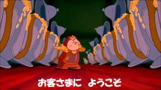 ビー・アワ・ゲスト (美女と野獣)