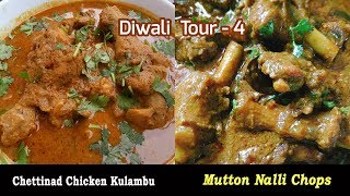Special Non-Veg Recipes in Tamil|Chettinad chicken Recipe Tamil |Mutton Nalli Chops Recipe in Tamil