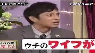 結婚生活について、芸人ならではの話をしています。 千原ジュニア、上田...