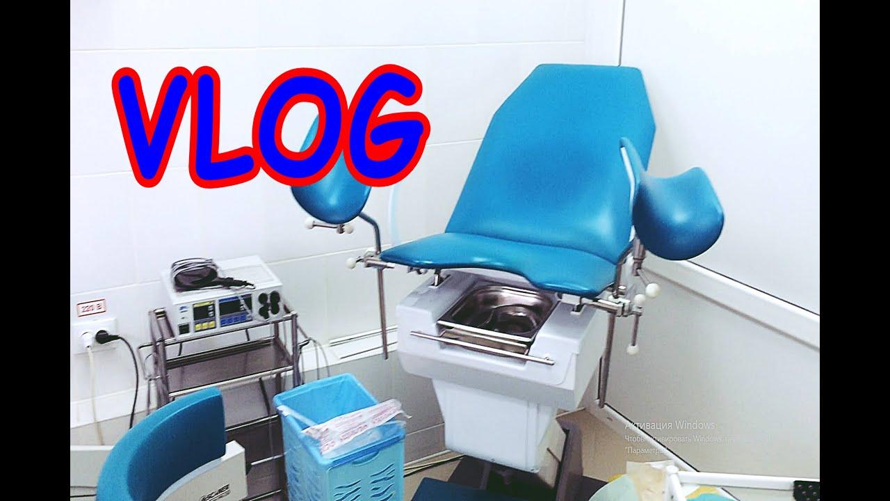 фото стульчика гинеколога