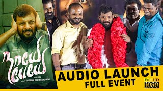 Nayae Peyae Movie Audio Launch | Dinesh | Sakthi Vasan | Gopikrishna