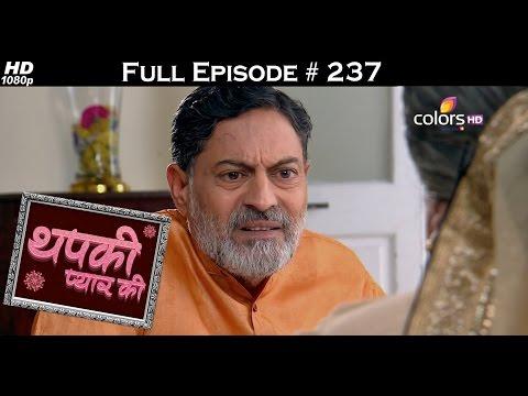 Thapki Pyar Ki - 27th February 2016 - थपकी प्यार की - Full Episode (HD)