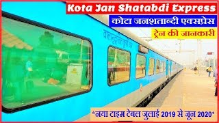 Kota Hazrat Nizamuddin Jan Shatabdi Express   कोटा जनशताब्दी एक्सप्रेस   Kota to Delhi Train