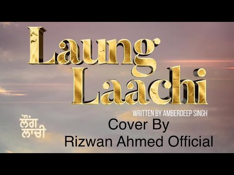Laung Laachi Cover By Rizwan Ahmed Official