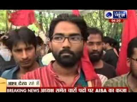 AISA sweeps Jawaharlal Nehru University Students' Union