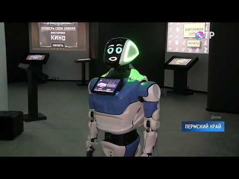 На пост губернатора Пермского края претендует робот   Promobot