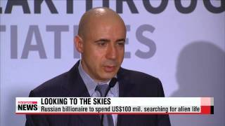 Russian billionaire funding largest search for alien intelligence ever   외계인 존재여