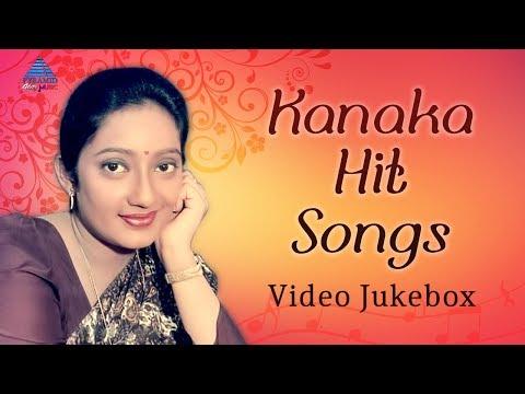 Kanaka Tamil Hit Songs | Video Jukebox | Tamil Movie Songs | SPB | S Janaki | Ilayaraja