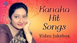Kanaka Tamil Hit Songs |  Jukebox | Tamil Movie Songs | SPB | S Janaki | Ilayaraja