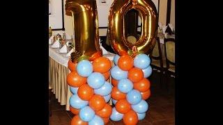 Фигуры из воздушных шаров, фольгированные цифры(В этом видео вы увидите как надувать стойки из воздушных шариков с фольгированными цифрами, на день рождени..., 2016-11-29T19:16:05.000Z)