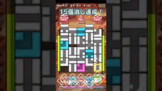 オトギ戦争バトル https://play.lobi.co/video/697f75dbfc65a0e6484647d...