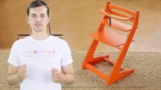 Обзор Стульчика для кормления Милвуд 'Вырастайка 2' со съёмным столиком и ограничителем