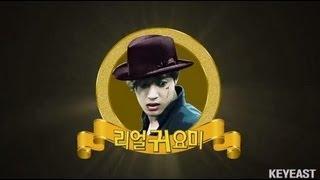 Title : 2013 KHJ Show - Party People - 리얼귀요미 Artist : Kim Hyun...