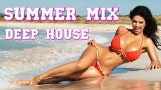Зарубежные песни хиты - музыка Дип Хаус слушать онлайн (Deep House)