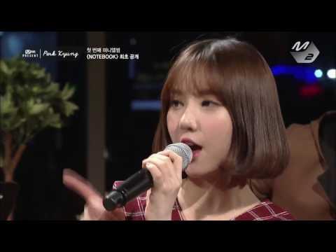 Park Kyung Block B 박경 ft Eunha Gfriend 은하   Inferiority Complex 자격지심