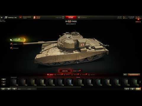 Иван Подбицкий: Получил ТРЕТИЙ танк за рефералку на один аккаунт. И сразу в бойWoT Client 14 06 2019 18 37 45