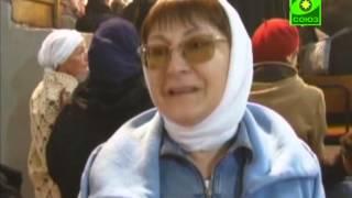 видео Храм Рождества Христова в Вифлееме: место, где родился Спаситель