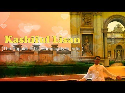 হারানো দিন গুলি পাবোনা ফিরে জানি||Harano Din guli. By Abbus Mirza Bangal islamic song 2016