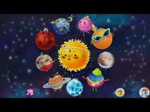 Астрономия для детей. Изучаем планеты солнечной системы ...