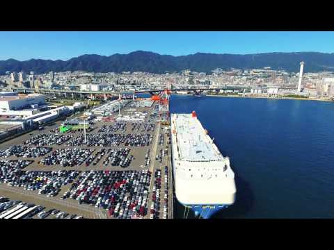 Japan Forwarding Agency - Global Tracking Service (ver 2)