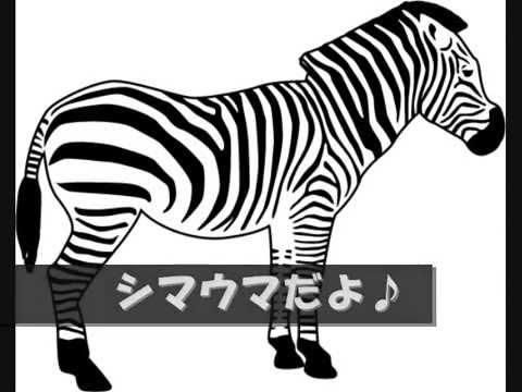 子供向けアニメ シルエット ...
