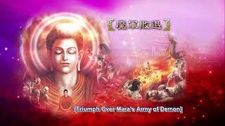 00 1  Waiting Room Life Of The Buddha Tiratana Final Edit