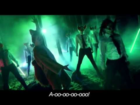 Ylvis - The Fox karaoke