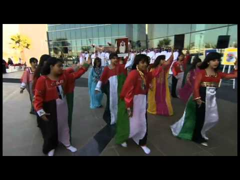 UAE National Day 2010 - Etihad Airways