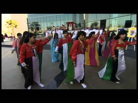UAE National Day 2010 - Etihad Airways
