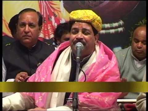 Wo To Gaali Degi Hajar, Bhajan Sung By Bhaiya krishan Das