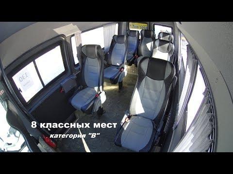 Спринтер Классик 8 мест: бюджетный народный автобус!