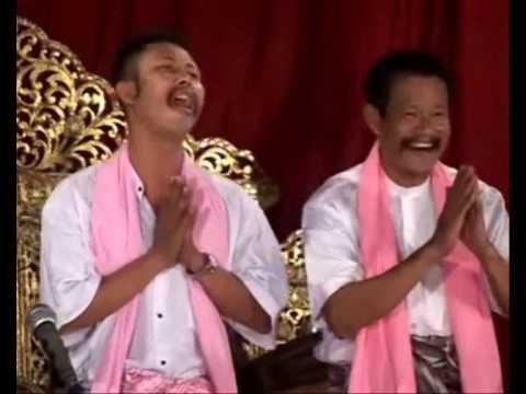 Yal Sa Yar A Nyeint 8: A Nyeint Hartha, starring Nyein Chan, Mos, Shadow, Bayluwa, Dane Daung
