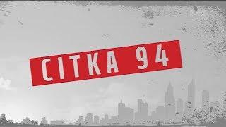 Сітка 94 – Секретні матеріали