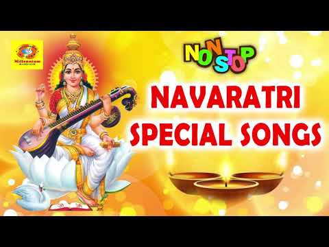 Navarathri Special Songs | Non Stop Malayalam Hindu Devotional Devi Songs