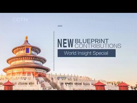 03/30/2018: World Insight Special: New Blueprint, New Contributions‍‍