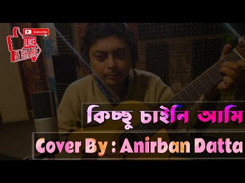 Kichchu Chaini Aami || Cover || Shah Jahan Regency