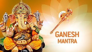 Very Powerful Shree Ganesh Mantra for Success by Suresh Wadkar