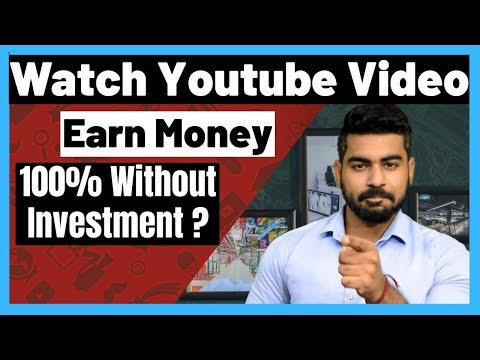 Watch Video and Earn Money | 100% Without Investment | Best Part Time Work