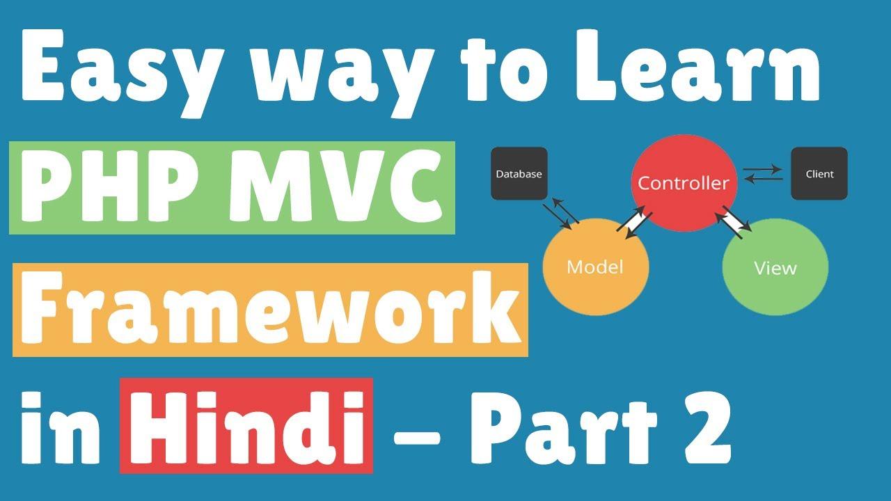 Learn PHP MVC Framework in Hindi part 2