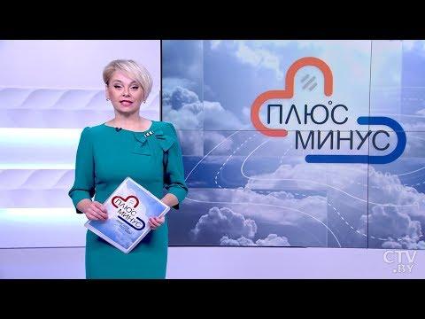 Погода на неделю. 11 - 17 ноября 2019. Беларусь. Прогноз погоды