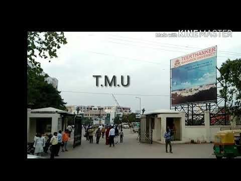 Over view of TMU