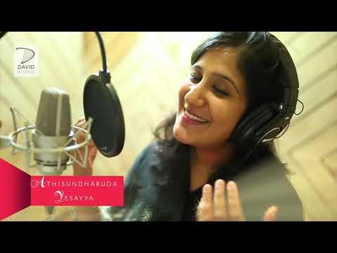 KONIYADUCHU,Swetha Mohan,Mani prakash,JK Christopher Latest telugu christian song 2019