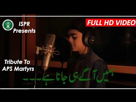 Humein Agay He Jana Hai | New Song by ISPR |