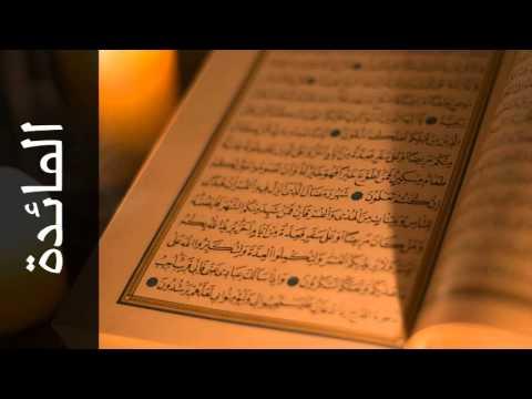 سورة-المائدة-علي-الحذيفي---surah-al-maaida-ali-alhuthaifi