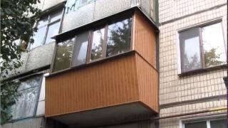 Ремонт, строительство, обшивка балконов и лоджий в Кривом Роге