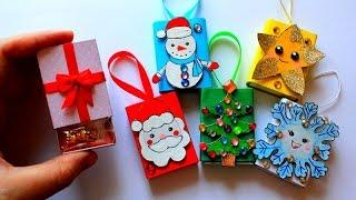 видео Как сделать подарки на Новый Год своими руками?
