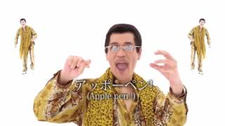 Pen Pineapple Apple Pen (Легкая наркомания)